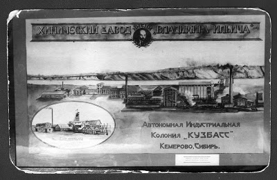 Sebald Rutgers Koezbass ingenieurs communisten Kemerovo