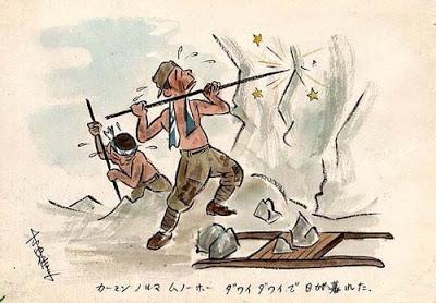 Kiuchi Nabuo Japanners Tweede Wereldoorlog USSR kampen Goelag