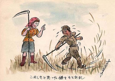 Kiuchi Nabuo tekeningen Rusland Japan Goelag