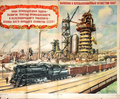treinen industrialisatie poster propaganda USSR Rusland Sovjetunie