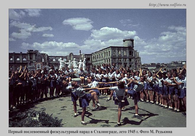 Stalingrad fontein parade 1945