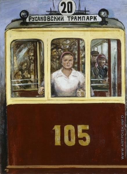 Samoeil Adlivankin: Tramremise Roesakovski. (1928)