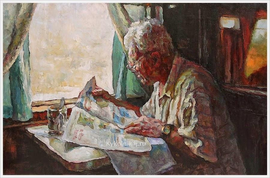 Dmitri Sjeremet: Thee. (1964)