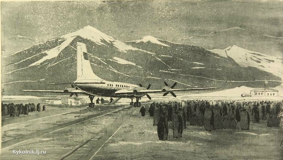 Vladimir Koloskov: Aerflot op de Zuidpool. Penguins. (Jaar?)