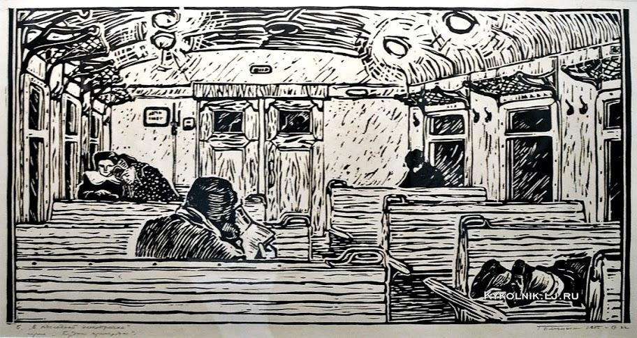 Illarion Golitsyn: De laatste stoptrein. (1955-57)