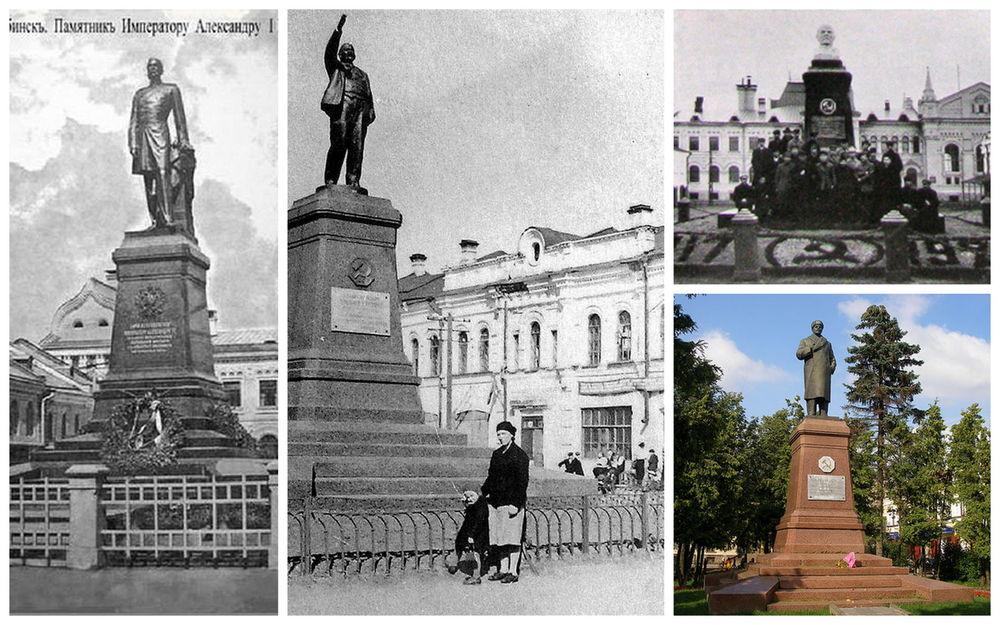 Rybinsk Alexander II standbeeld Lenin