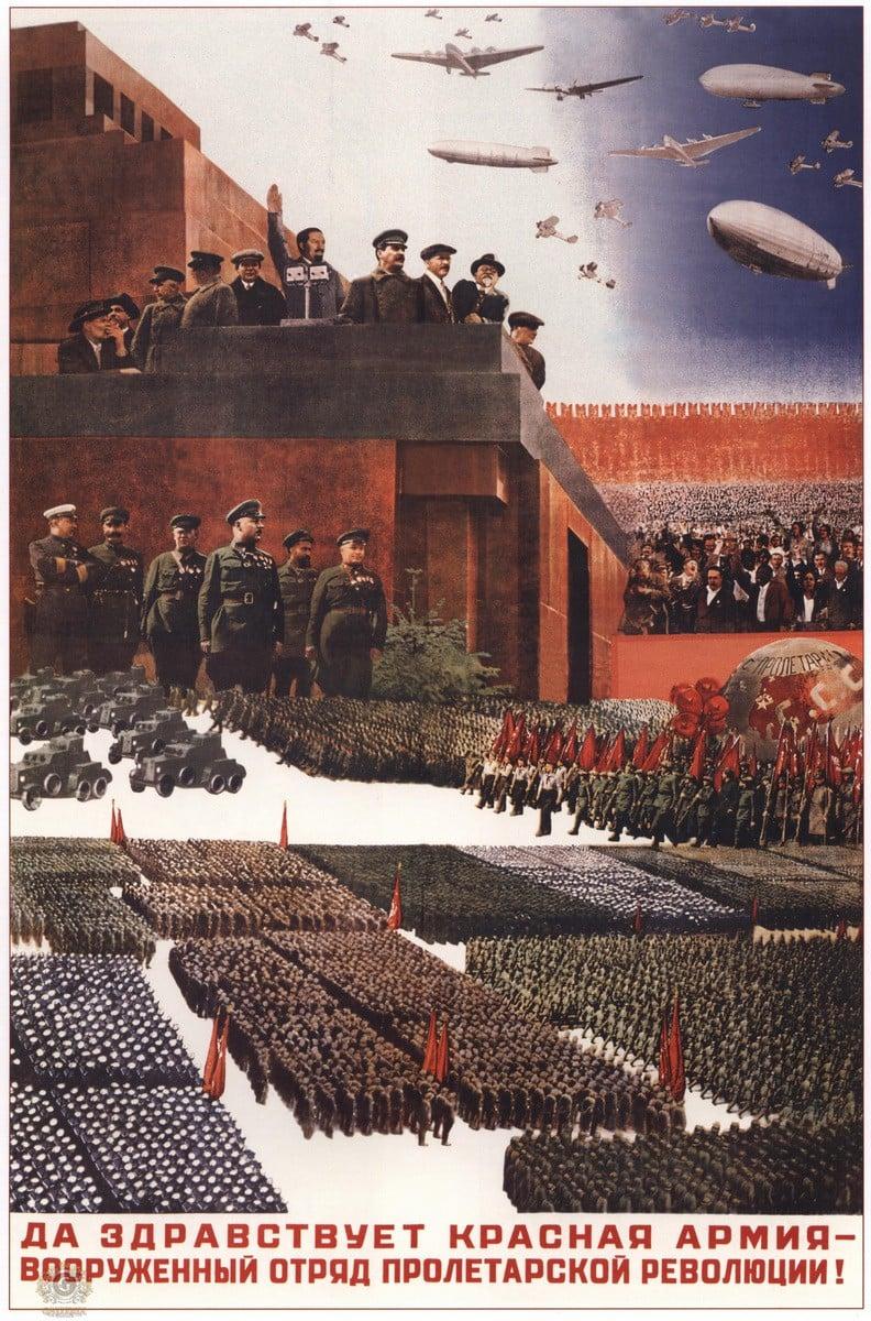 1932 -Leve het Rode Leger - de gewapende afdeling van de proletarische revolutie