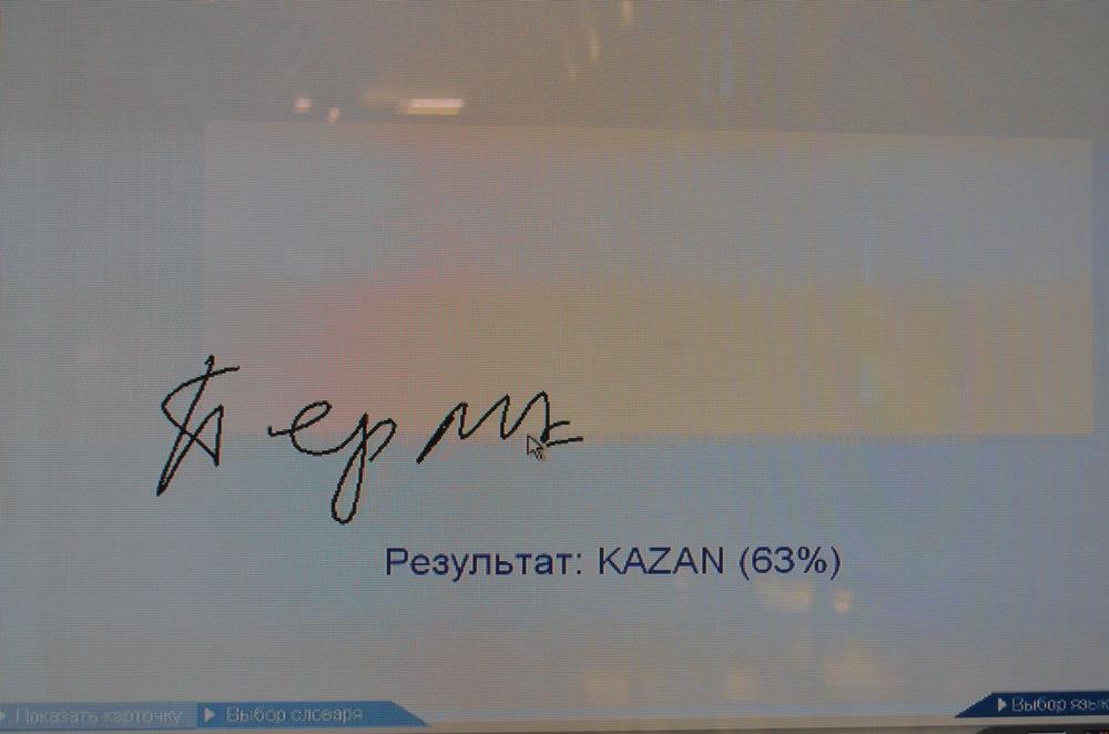 Perm Kazan post Rusland brieven