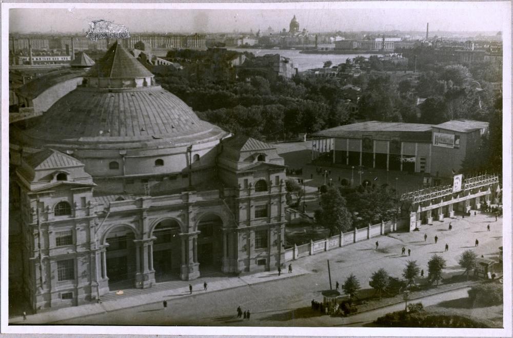 Music Hall Gosnardom Alexandrovski Park Sint-Petersburg