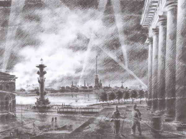 brand Leningrad beleg Tweede Wereldoorlog achtbaan ansichtkaart