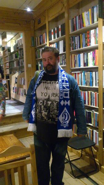 boekhandel Limerick Gent Danilov Russisch voetbal