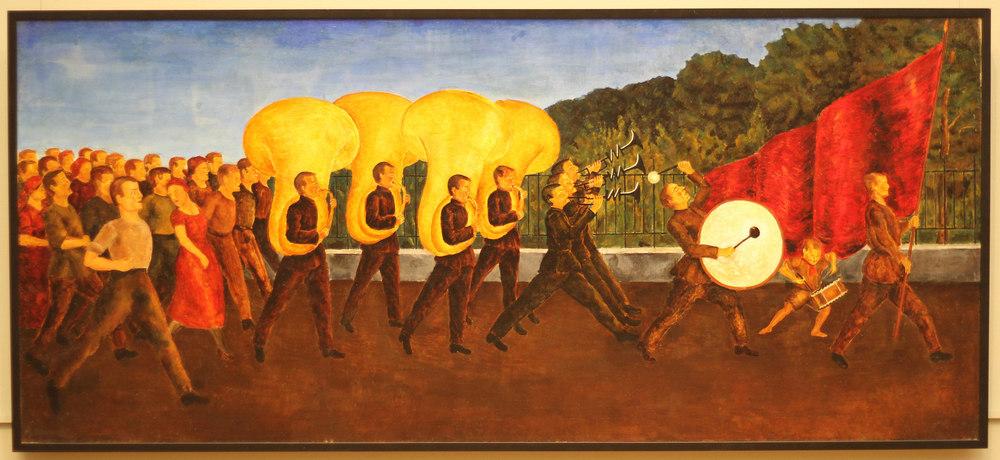 Trompetten (1925)