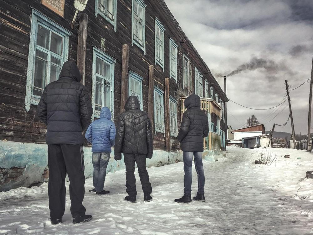 Tsjita jeugdbendes Siberi�
