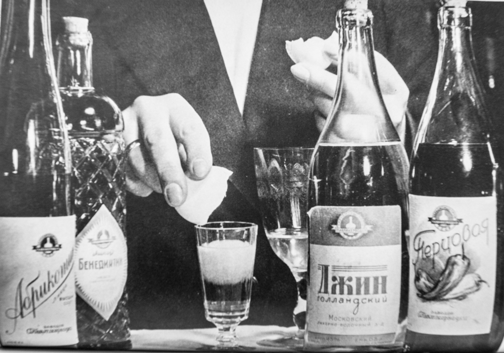 Margaret Bourke-White fotograaf 1941 Moskou coctail alcohol