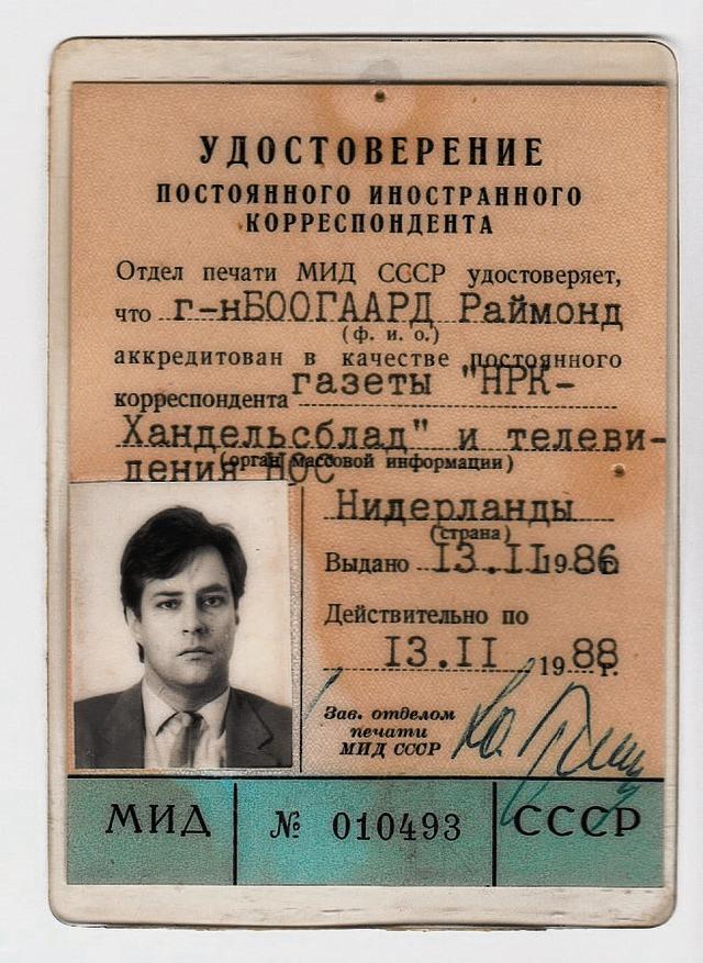 Raymon van den Boogaard correspondent NRC Moskou Tsjernobyl