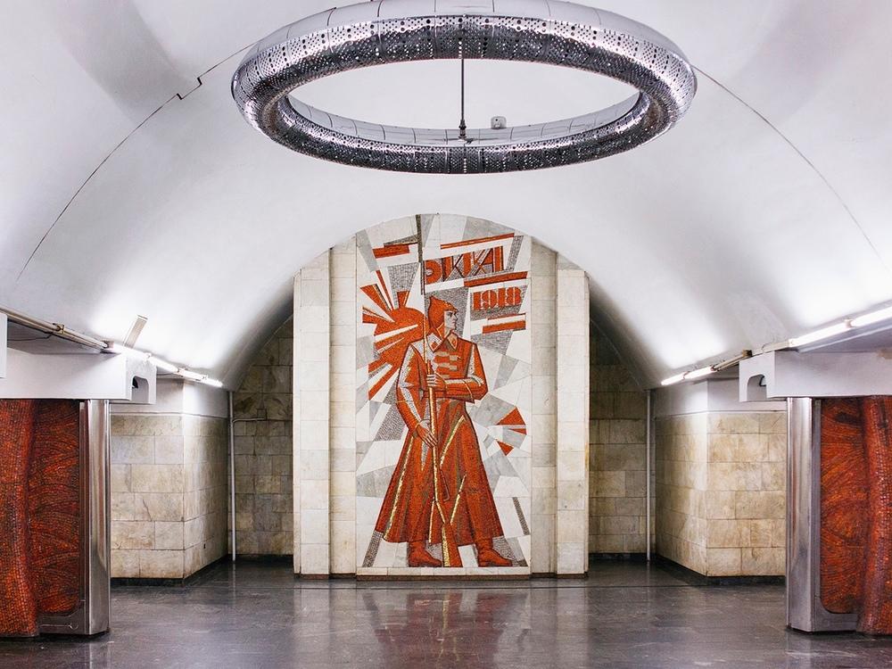 Metrostation Patas Ukraina, Kiev