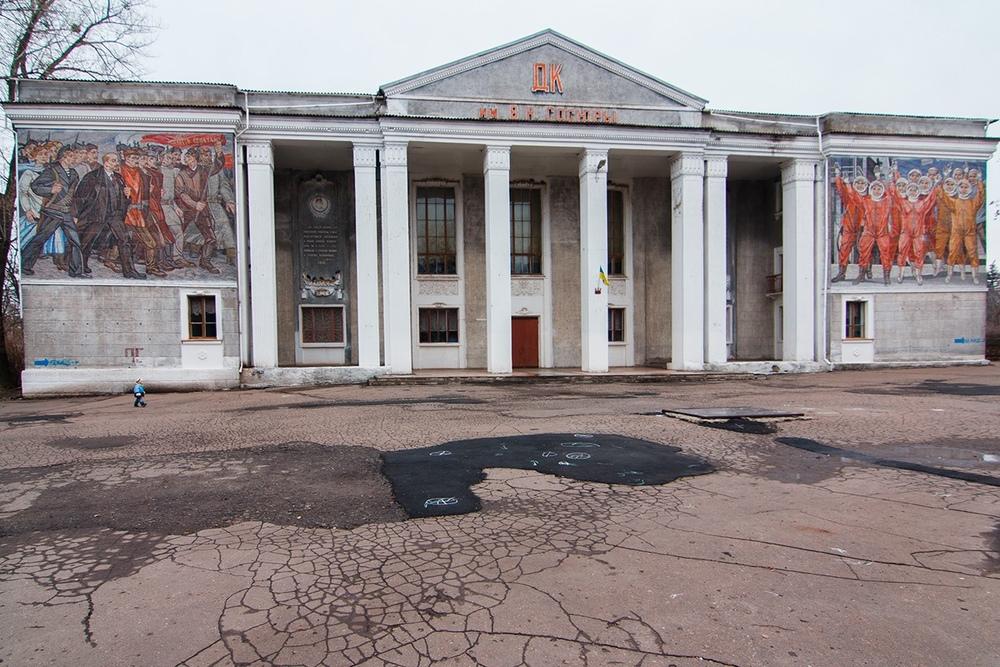 Bankgebouw, Krementsjoek