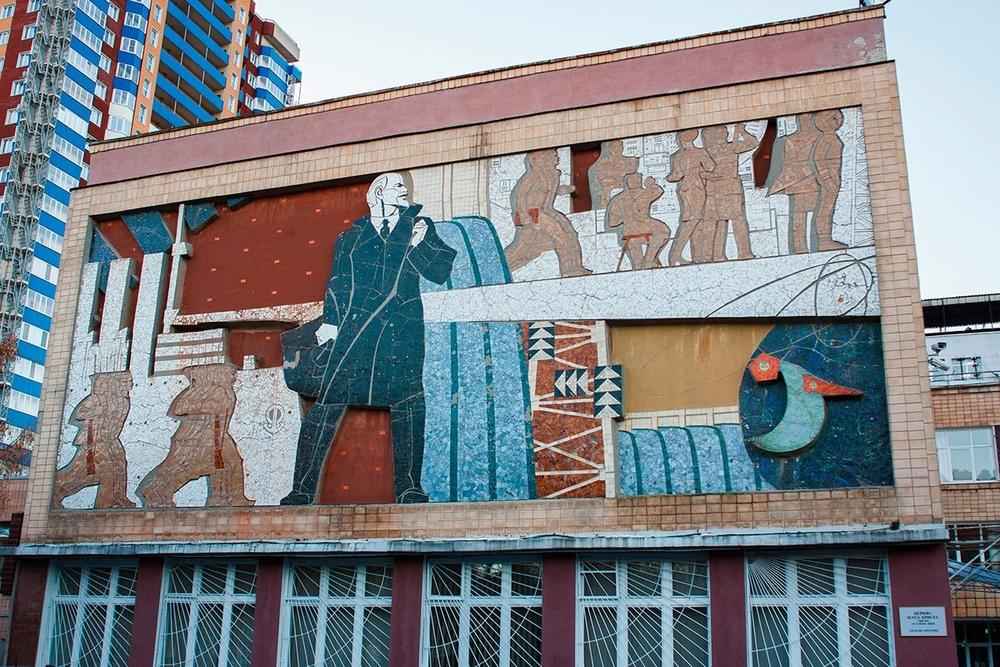 Instituur voor Lagetememperaturenonderzoek, Kiev