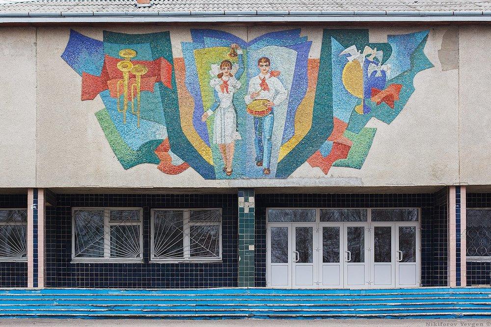 School 22, Tsjernivtsi