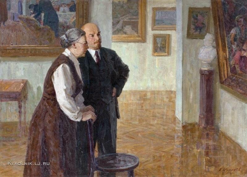 Lenin Kroepskaja Tretjakov Repin Kozakken Moskou Charkov