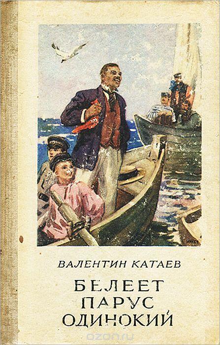 De 1 mei-viering op zee. Rechts de matroos met accordeon die Heimwee naar het moederland speelt.