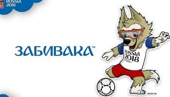 Zabivaka, de mascotte van het WK voetbal