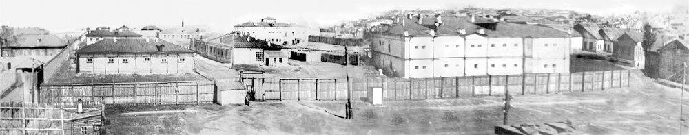 De gevangenis in Tomsk waar Stepan Karagodin opgesloten zat