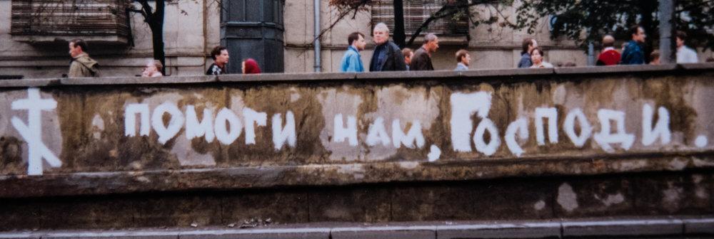 staatsgreep Jeltsin Rusland Moskou 1991