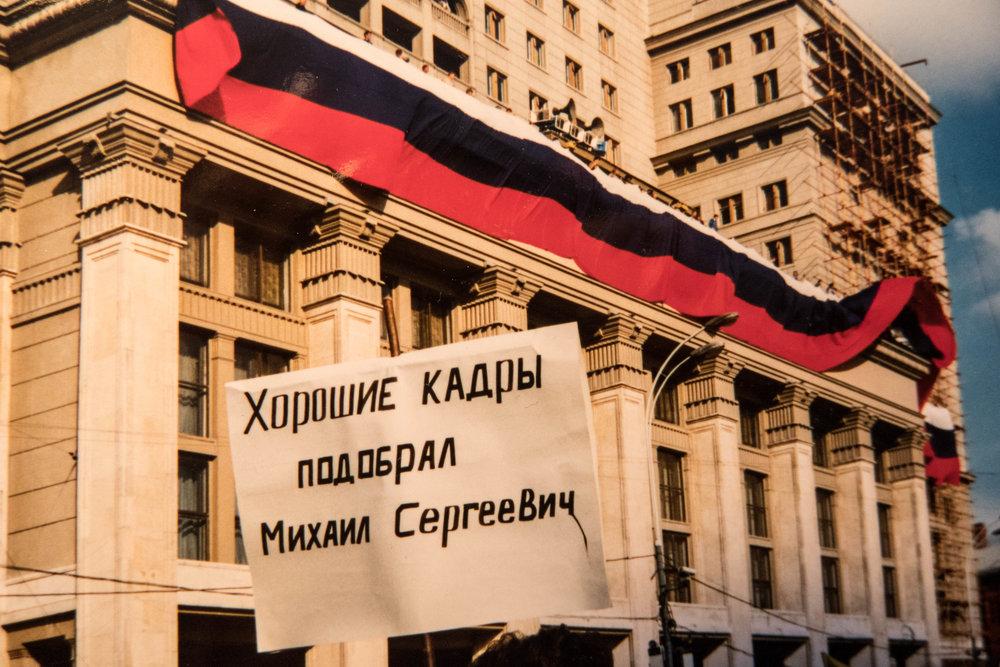Gorabatsjov Moskou staatsgreep 1991