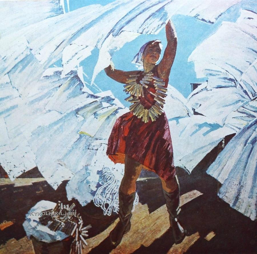 Maj Dantsig - Zonnige dag (1966)