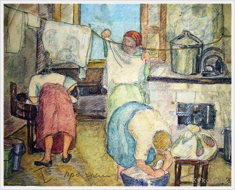 Ariadna Arendt - Wasvrouwen (1924)