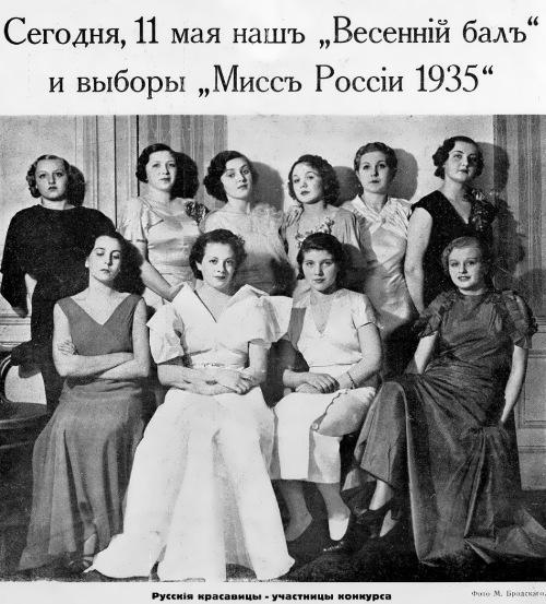 1935 - Marianna Gorbatovskaja (welke van deze tien?)
