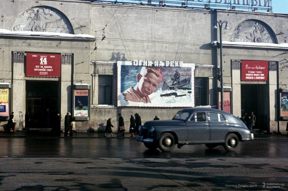 Arbatskaja plein,Moskou