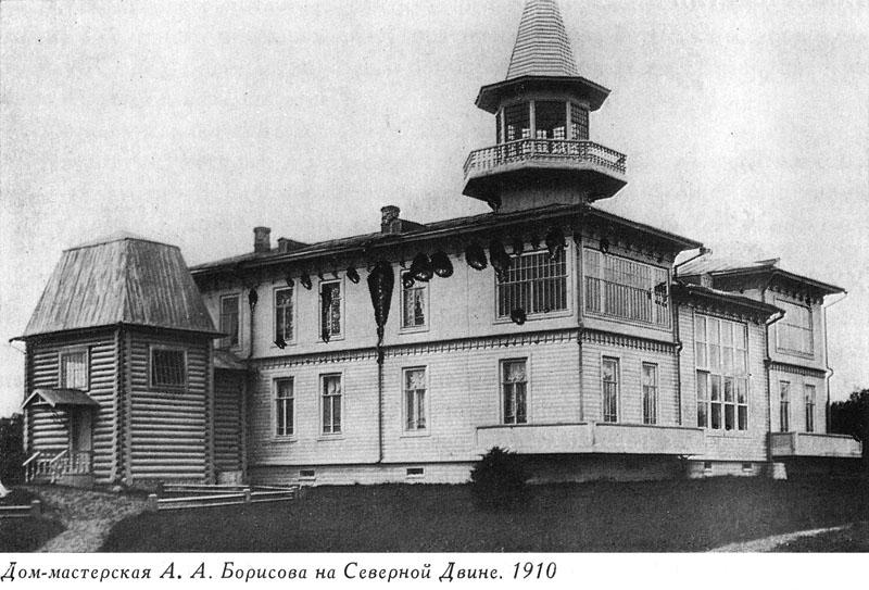 Het huis aan de Noordelijke Dvina