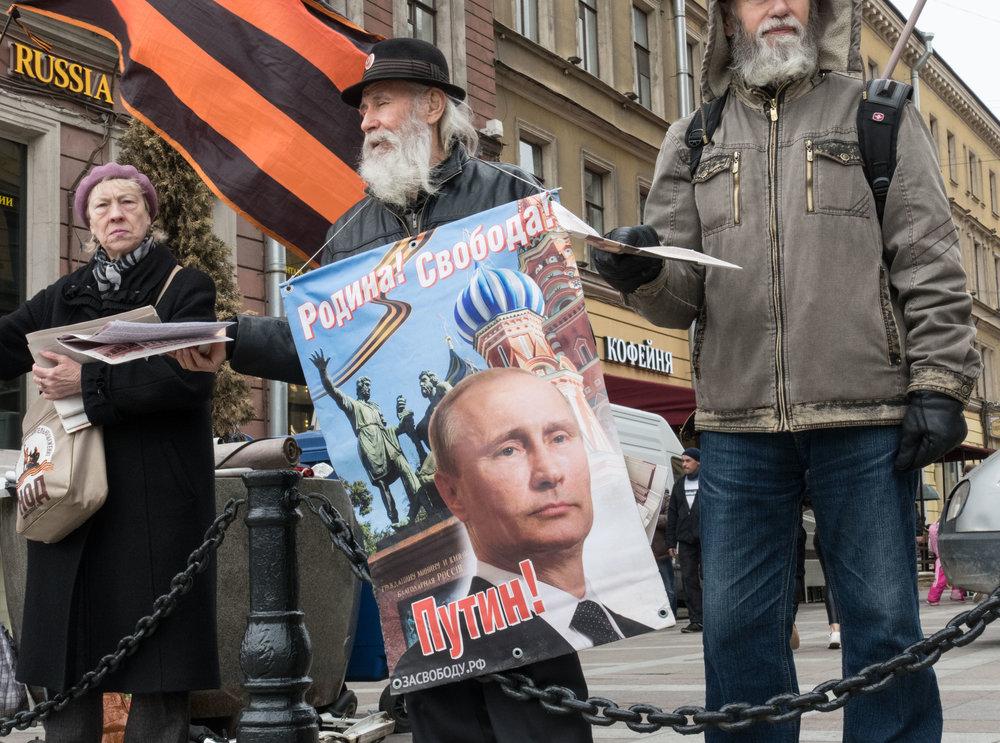 Moederland! Vrijheid! Poetin! (Sint-Petersburg, 2017)