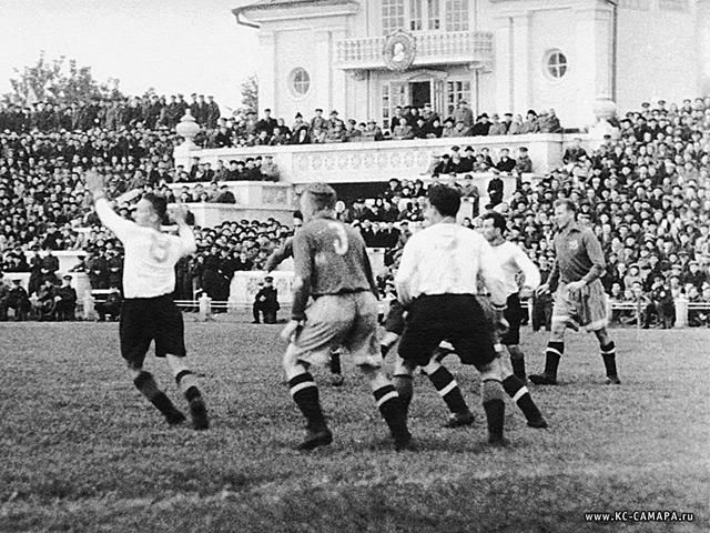 1950 год Осень Куйбышев стадион Динамо Крылья Советов – Динамо (Москва).jpg
