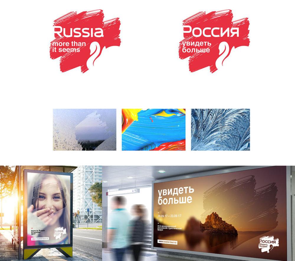 rus10.jpg