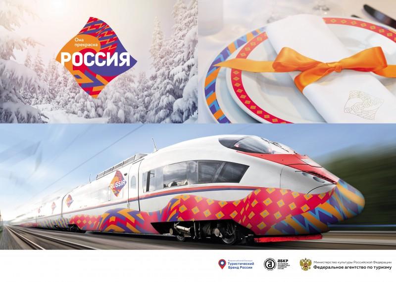 Rusland. Ze is schitterend.jpg