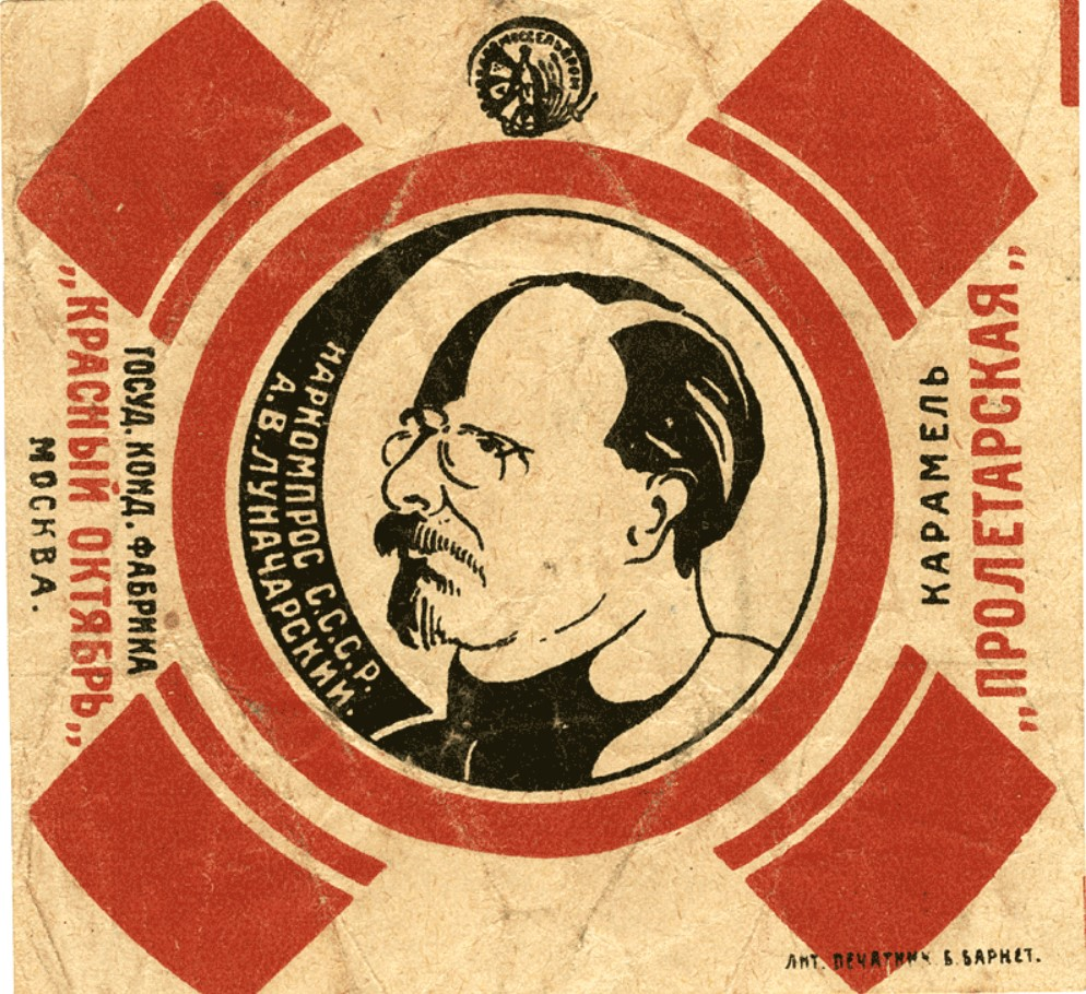 Anatoli Loenatsjarski, volkscommissaris van Onderwijs