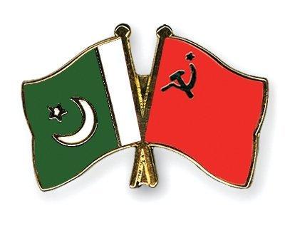 I like to read about Pakistani history..jpg