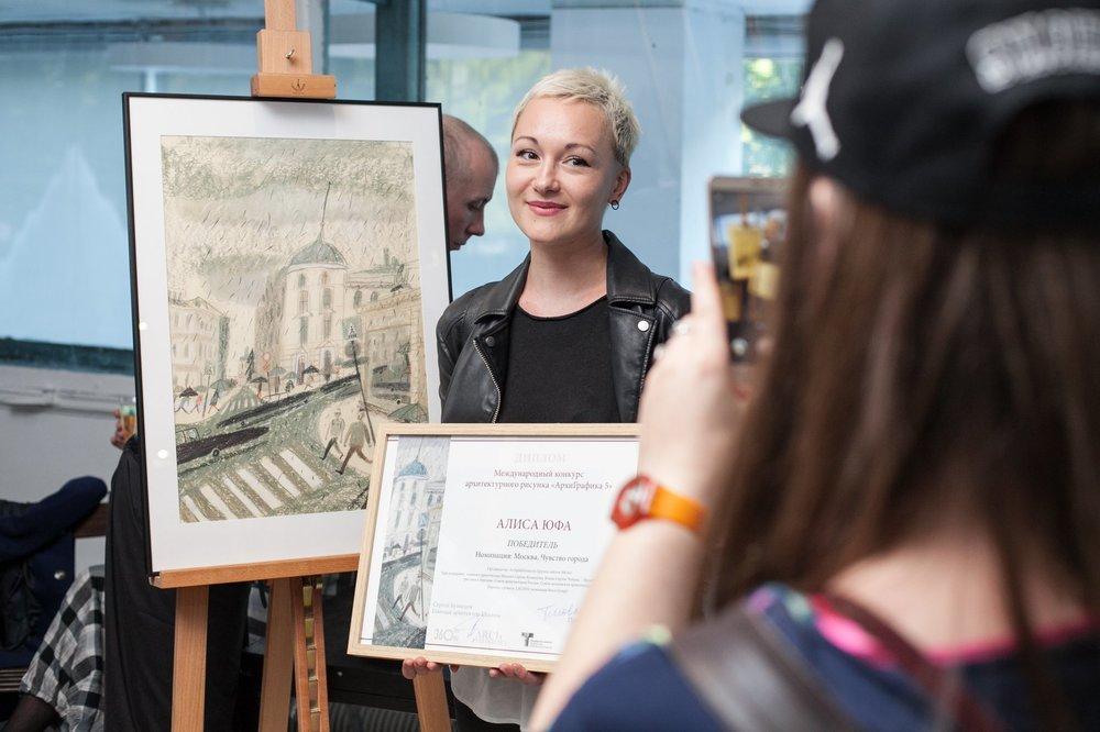Alisa Joefa won eerder deze maand de ArchiGrafika in de categorie  Moskou. Gevoel van een stad . Dit uitstapje naar Moskou vergeef ik haar.
