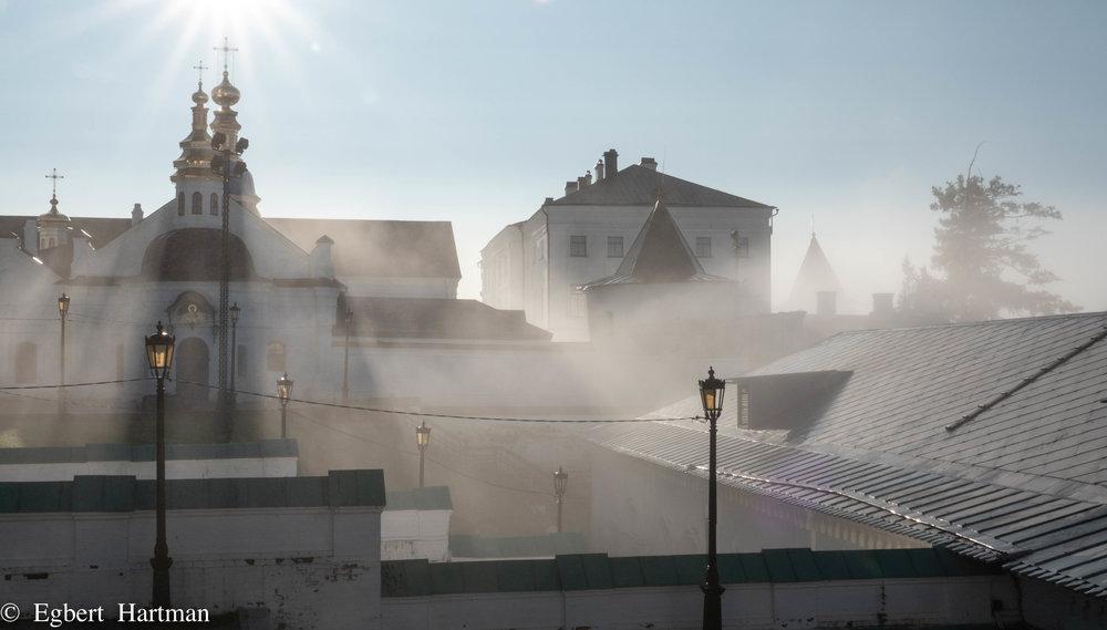 Het Kremlin van Tobolsk