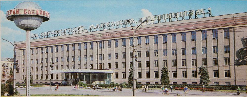 Universiteit van Voronezj, rond 1980 (?). Op het dak de leuze: LEVE HET MARXISME-LENINISME!