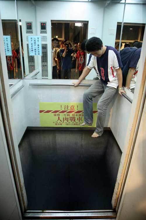 elevatorfloor03.jpg