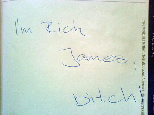 rick_james.jpg