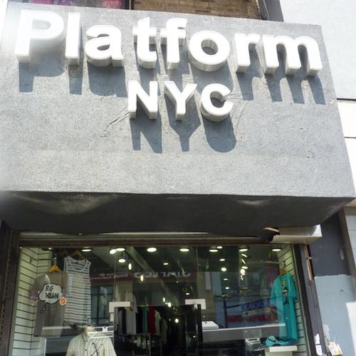 PLATFORM NYC 209 E Fordham Rd, Bronx, NY 10458 (347) 577-1110