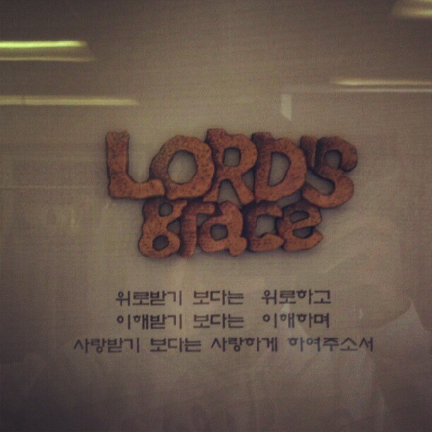 #lords grace (Taken with  Instagram )