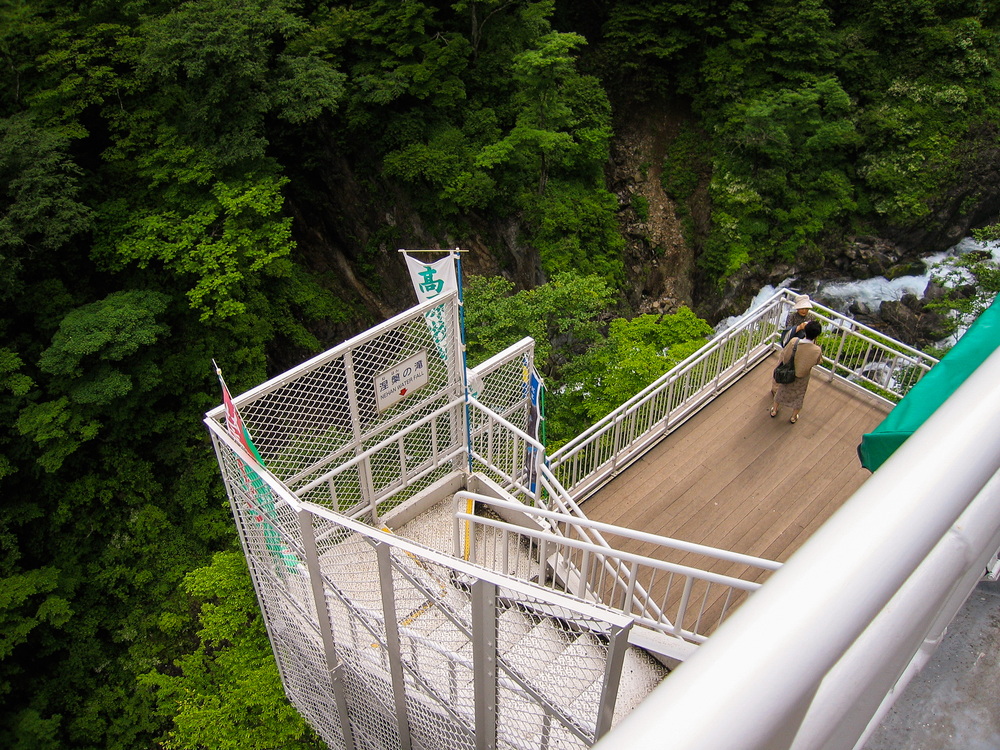 The viewing platform at Kegon Falls, Mt. Nikko, Japan, which is only reachable by an elevator and a manmade tunnel.