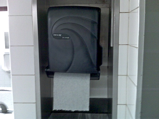 towel_dispenser.jpg