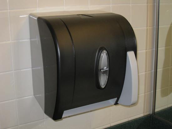 towel_dispenser3.jpg